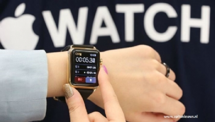 iWatch versus Apple Watch
